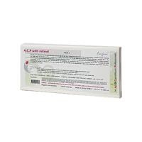 А.С.Р.Ампулы с ретинолом (витамин А). рН 4,8±0,5