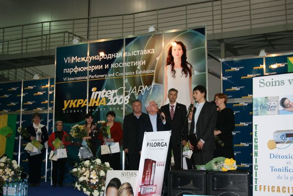 InterCharm 2008 Киев